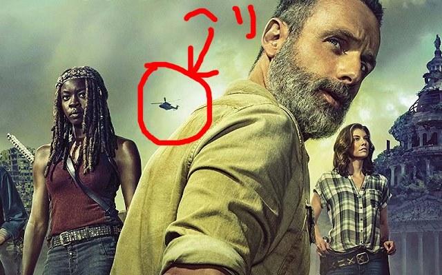 ウォーキング・デッド」シーズン9第3話の感想 ヘリの謎に近づい
